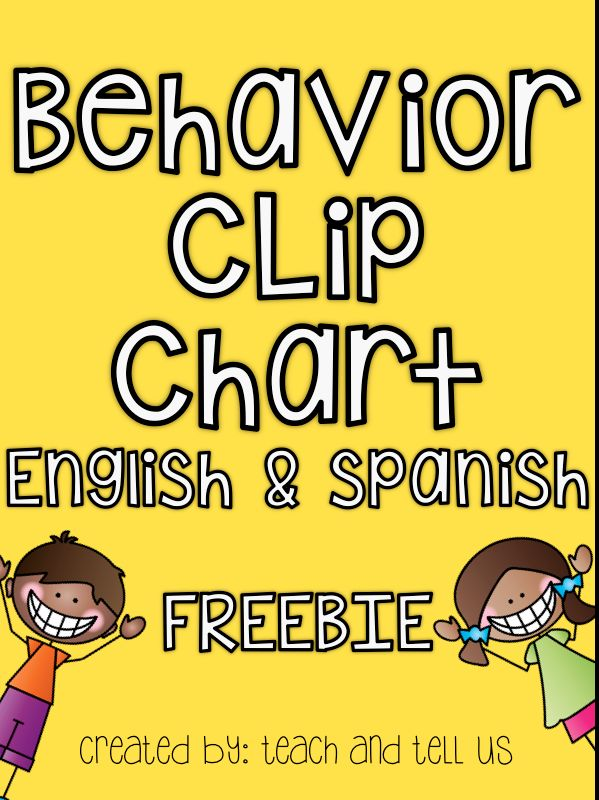 behavior clip chart english   spanish    free