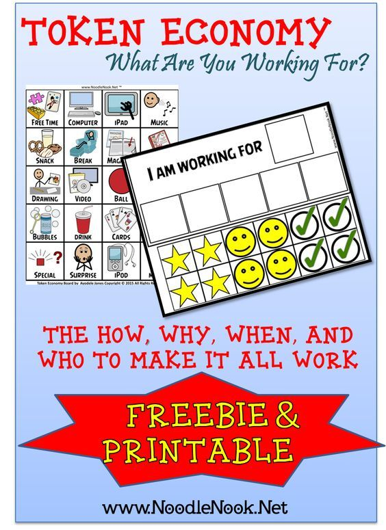 Token Economy in LIFE Skills- What Are YOU Working For? www.NoodleNook.Net