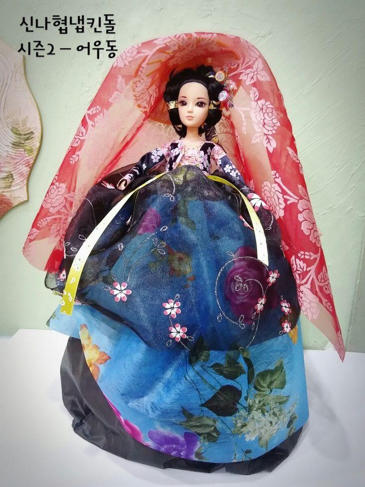 napkin+ribbon or febric. korean traditional clothes. hanbok doll