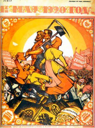 Pervoe Maia 1920 goda. Cherez oblomki kapitalizma k vsemirnomu bratstvu trudiashchixsia! :: Pentecostal and Charismatic Research Archive