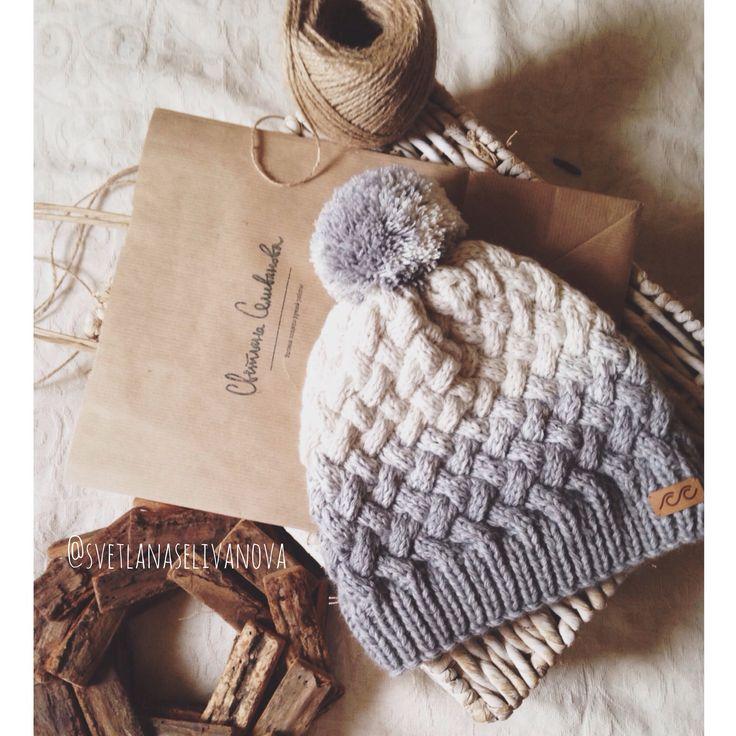 Knitted hat #gradient #beanie