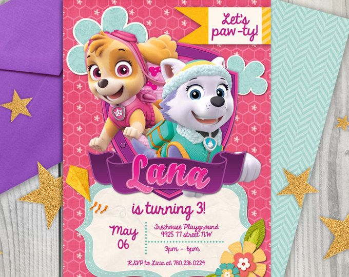 Paw Patrol Skye & Everest Scrapbook Birthday Invitation for Girls