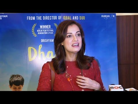 Dia Mirza at the screening of DHANAK movie.