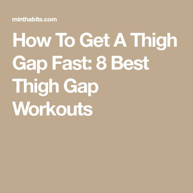 How To Get A Thigh Gap Fast: 8 Best Thigh Gap Workouts