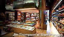 JIM THOMPSON - The Thai Silk Company | Fabrics, Restaurants and Bars, Shop Online, Publications, Farm