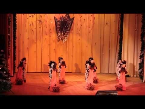 "Танец ""Мадагаскар"" - YouTube"
