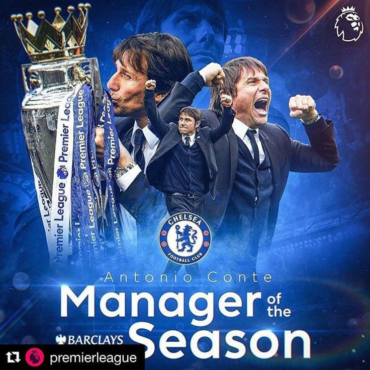 Antonio Conte, LMA Manager of the Season 2016/17