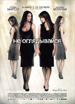 Две подружки в одинаковых по крою и стилю платьях (либо одного цвета, либо очень контрастных)