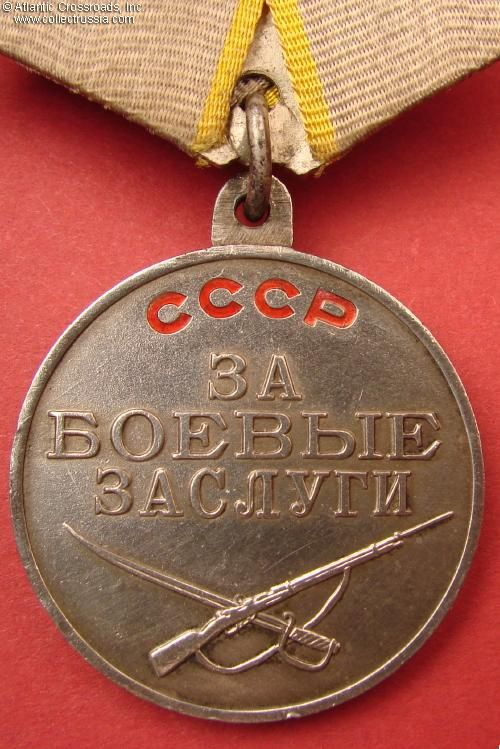 Collect Russia Medal for Combat Service, Type 2, Variation 3, #3166948, 1945-47. Soviet Russian