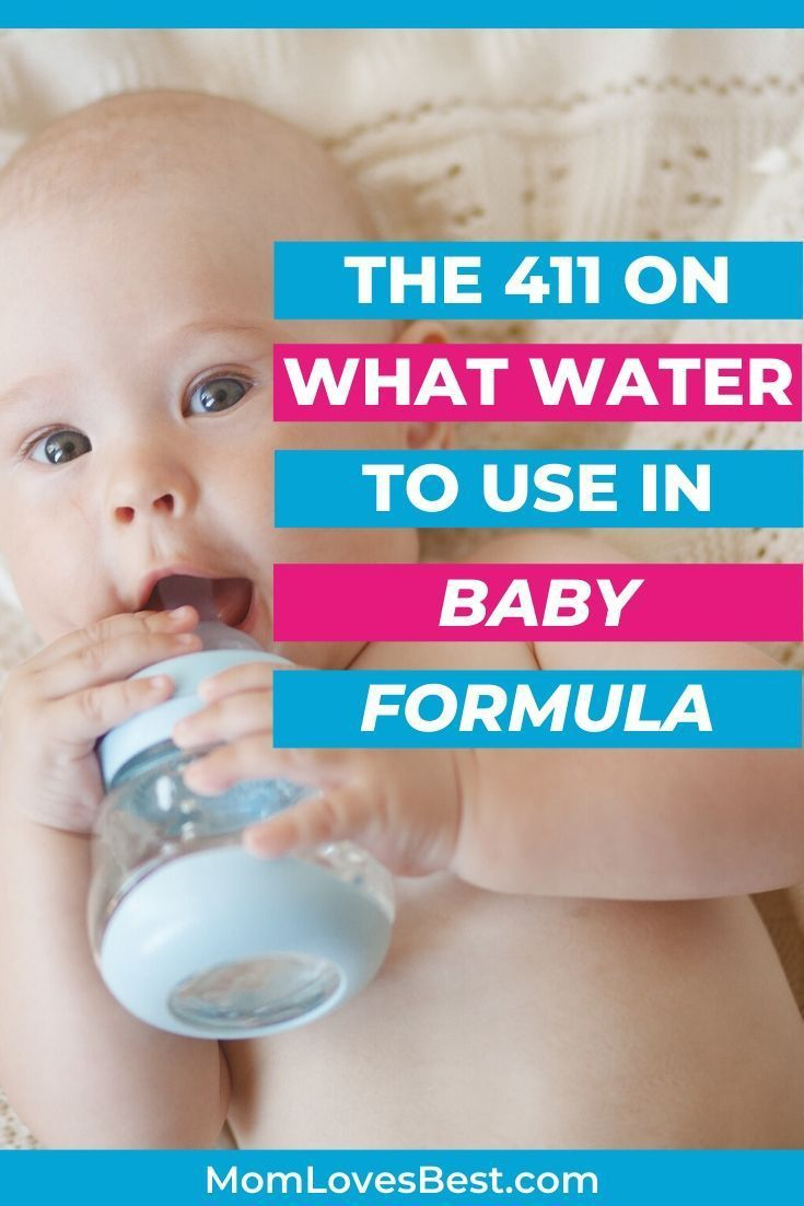 What S The Best Water For Baby Formula Learn What S Safe Baby Formula Formula Fed Babies Baby Care Tips