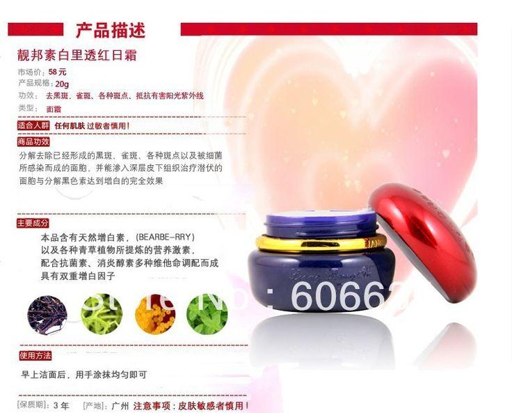 Liang estrondo Su creme 20 g/pçs hidratante clareamento creme para o rosto anti freckle alishoppbrasil