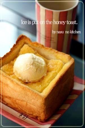お家deハニートースト☆アイスのせ♪ レシピ・作り方 by kiki-rin|楽天レシピ