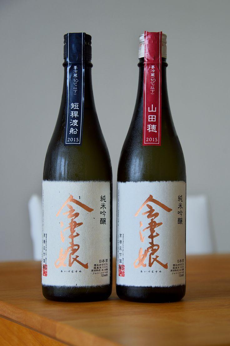 aizumusume junmaiginjo sake 会津娘 純米吟醸 日本酒