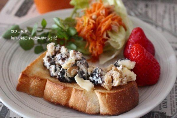 お腹も脳も活性化ドライフルーツの朝ごはんレシピ5選