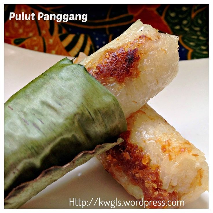 "Malaysian Grilled Glutinous Rice Package With Dried Spiced Shrimp Floss Filling 糯米虾米卷. Pulut panggang is a Malay or Nonya cuisine literally translated as ""grilled glutinous rice"". It's wrapped in banana leaves, but I love the variation listed that says it can be grilled in pandan leaves too. Shrimp floss is hard to find, but spicy pork floss might be a good substitute."