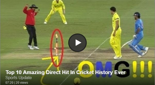 Top 10 Amazing Direct Hit In Cricket History Ever