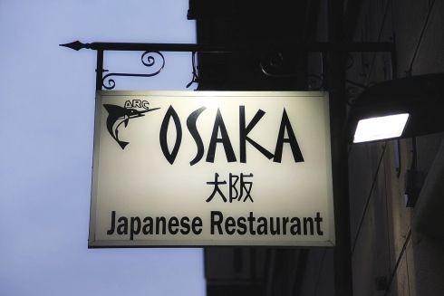 Cucina Giapponese in Corso Garibaldi