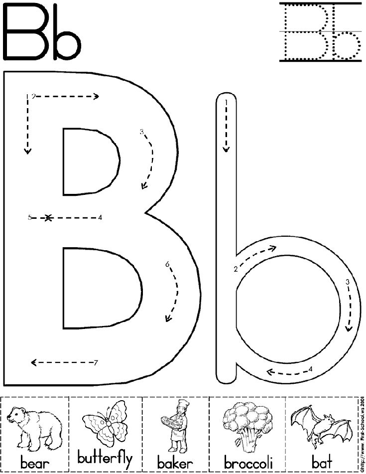 alphabet letter b worksheet preschool printable activity standard block font - Printable Activity