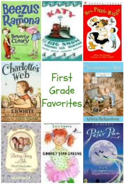 good books to read to first graders