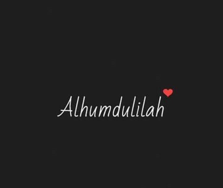 Фото с надписью скажи альхамдулиллах, летием картинке