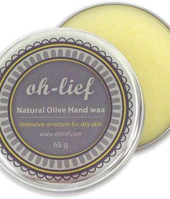 Oh-lief crema de oliva para manos y cara