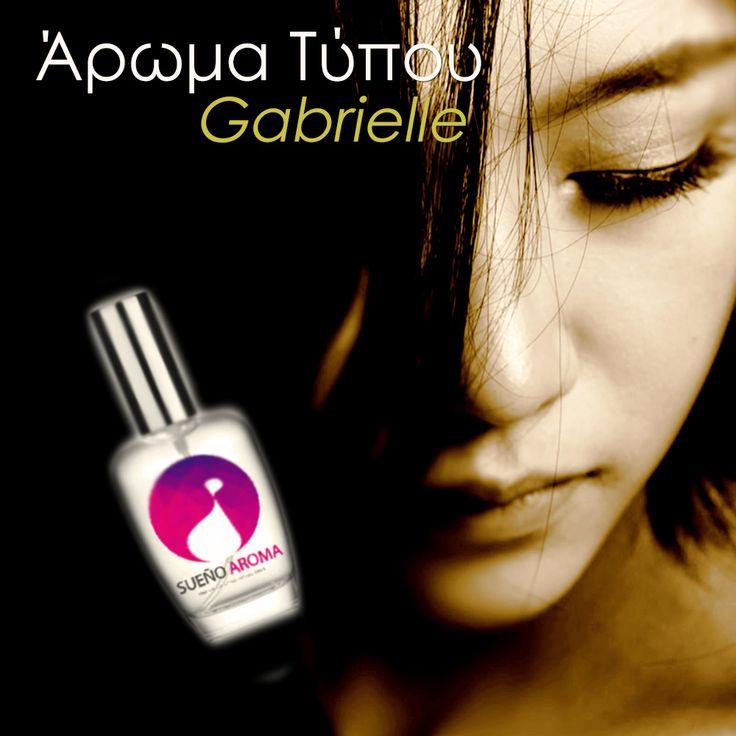 Gabrielle Chanel άρωμα τύπου για γυναίκες