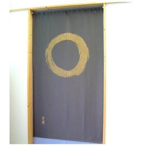 Noren Curtain Tapestry Japanese Taste Enso Circle Dark Brown Made in Japan #FukuiTextileFactory