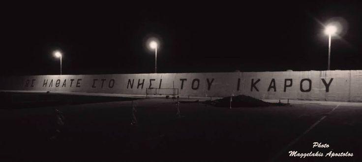 Καλωσόρισμα στο Λιμάνι του Αγίου Κηρύκου - Welcome in the Agios Kyrikos' Port