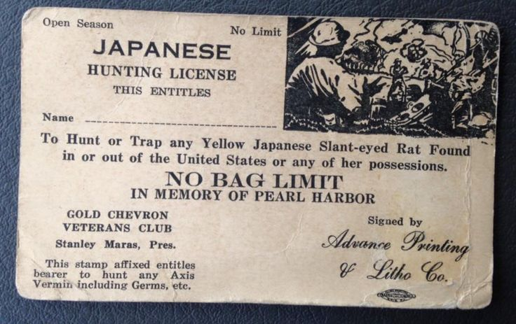 160 best images about world war two pacific theater on for Washington dc fishing license