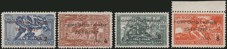 1944 Gorgopotamos surcharge, complete set of 4 values. 8dr value mng, the rest u/m. EXTREMELY RARE OFF COVER.