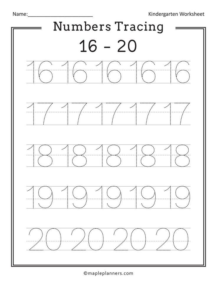 Free Printable Numbers Tracing 120 Worksheets for Kids in