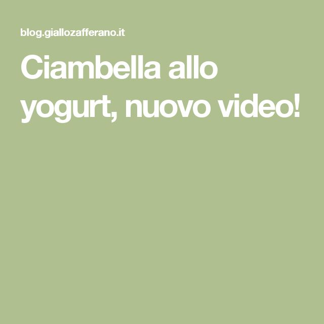 Ciambella allo yogurt, nuovo video!