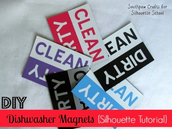 Silhouette School: DIY Dishwasher Magnets: Clean/Dirty Silhouette Magnets Tutorial {Sub Teacher Project}