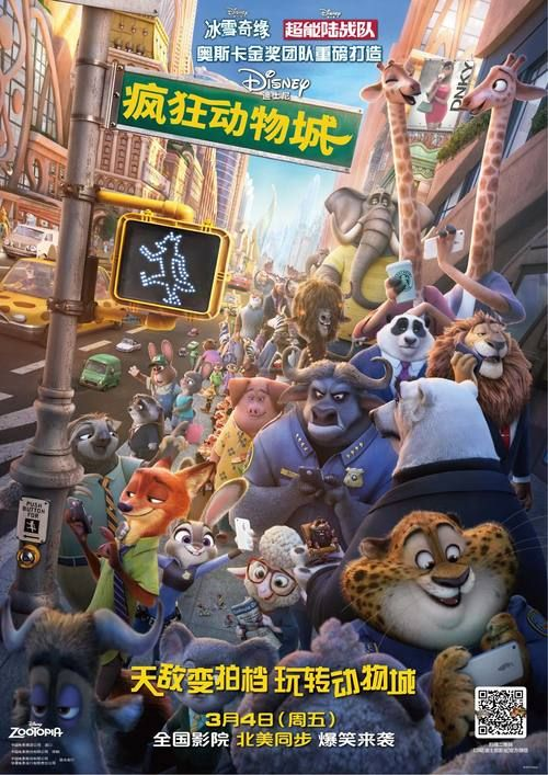 PUTLOCKER!]Zootopia (2016) Full Movie Online Free | Download  Free Movie | Stream Zootopia Full Movie Online HD | Zootopia Full Online Movie HD | Watch Free Full Movies Online HD  | Zootopia Full HD Movie Free Online  | #Zootopia #FullMovie #movie #film Zootopia  Full Movie Online HD - Zootopia Full Movie