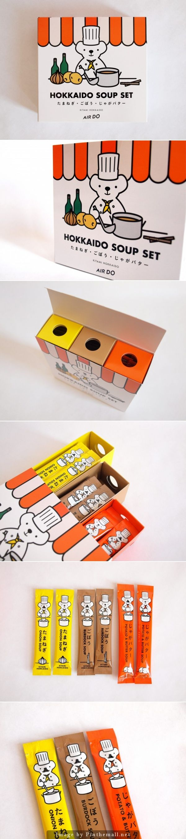 AIRDOのスープセット Just the cutest #soup #packaging PD