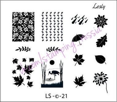 If you want to order Lesly plates - please, contact me: lesly-plates@mail.ru or in FB: facebook.com/stamping.stampingnailart