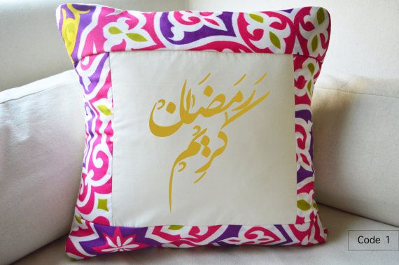 Ramadan Karim decorative pillows by BaheyaThreads on Etsy