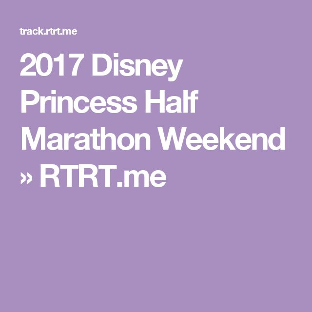 2017 Disney Princess Half Marathon Weekend » RTRT.me