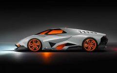 Best Lamborghini Egoista Concept 3 Wallpaper | HD Wallpapers