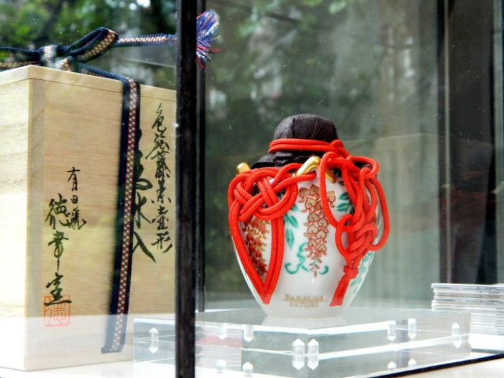Satori Osawa- Japanse parfums- Perfumers Soiree bij Annindriya / by beautybybabs