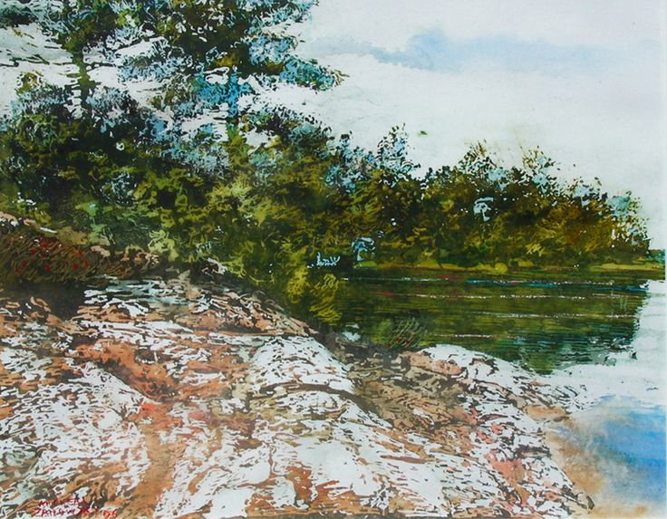 "Island Edge, Point au baril, Georgian Bay 14"" x 19""  micheal zarowsky watercolour on arches paper available $700.00"