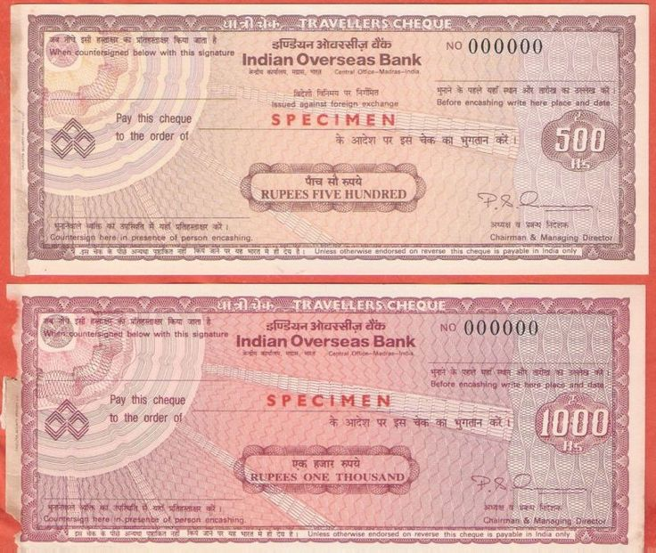 Stock/Bond: Indian Overseas Bank 2 Travellers Cheque Specimen 500 & 1000 Rupees Free S/H # 8