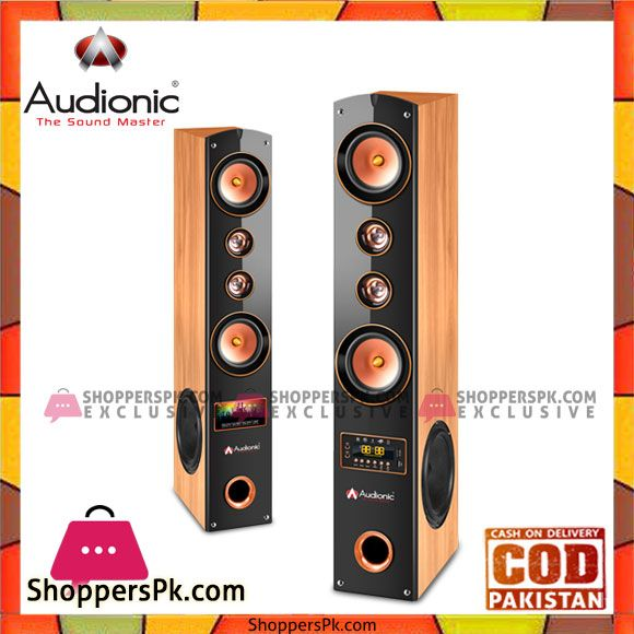Buy Audionic Cooper 7 Speaker At Best Price In Pakistan With