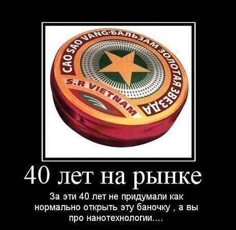http://ok.ru/muzhskoyz/album/53267852558577/770948256753