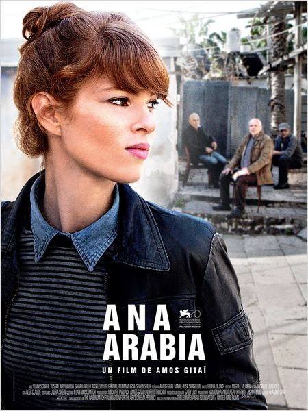 Ana Arabia : http://my-strapontin.com/film/ana-arabia