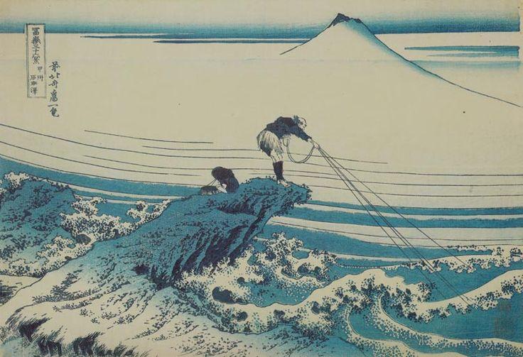 onis japoneses - Buscar con Google