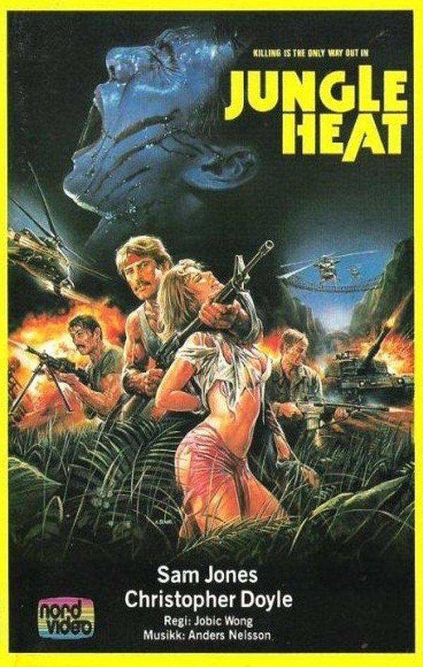 Jungle Heat (1985)