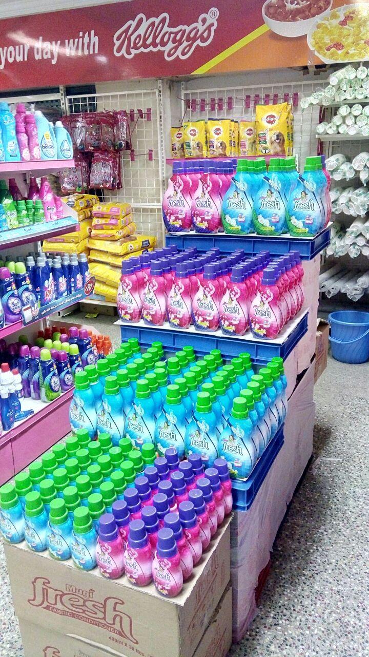 Mugi Homecare Products At Kingson Supermarket Hosur Mugi