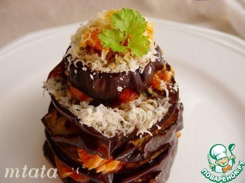 Филе индейки с печеными баклажанами - кулинарный рецепт