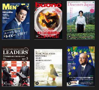極貧貴族: #kindle 読み放題 雑誌、今日の新刊